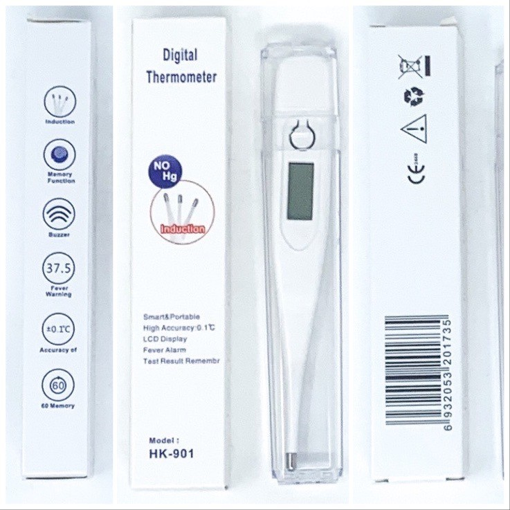 Oral Digital Thermometer, Beeping w/Memory Auto Shut-Off