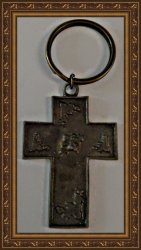 Antique Cross Design Keychain