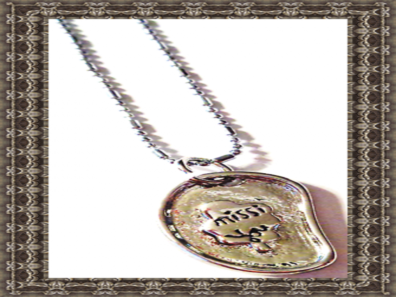 Image 0 of 18KRP Miss You Necklace For That Special Lady In Your Life