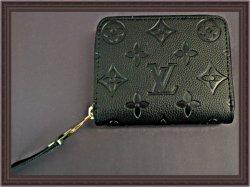 Louis Vuitton Zippy Coin Purse Black M60067