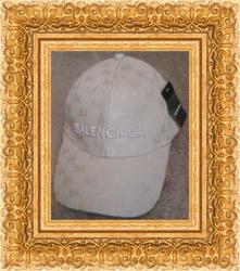 Beige Luxury Classy Baseball Hat/Cap Unisex Adjustable To Fit Most