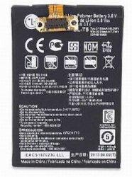 LG Battery BL-T5 Optimus G E970 E973 LS970 Google Nexus 4 E960