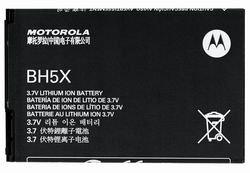 Motorola Battery BF5X MB525 Bravo MB520 XT860 XT861 XT862 Droid 3