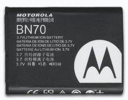 Motorola Battery BN70 Quantico W845 Karma QA1 SNN5837A