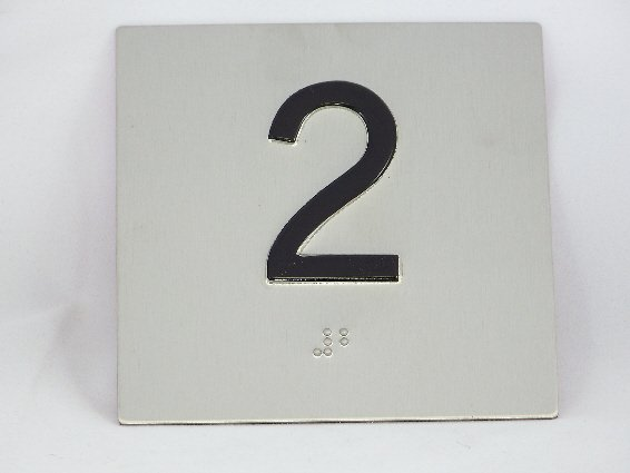 BP442SS - Stainless Background/Black Character 4'' x 4'' Braille Plate