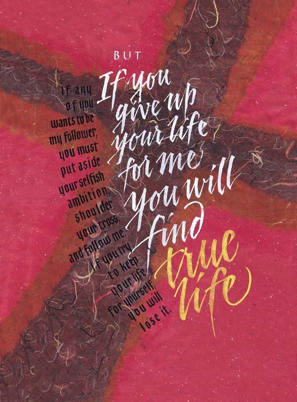 Image 0 of Matthew 16:24,25 #461