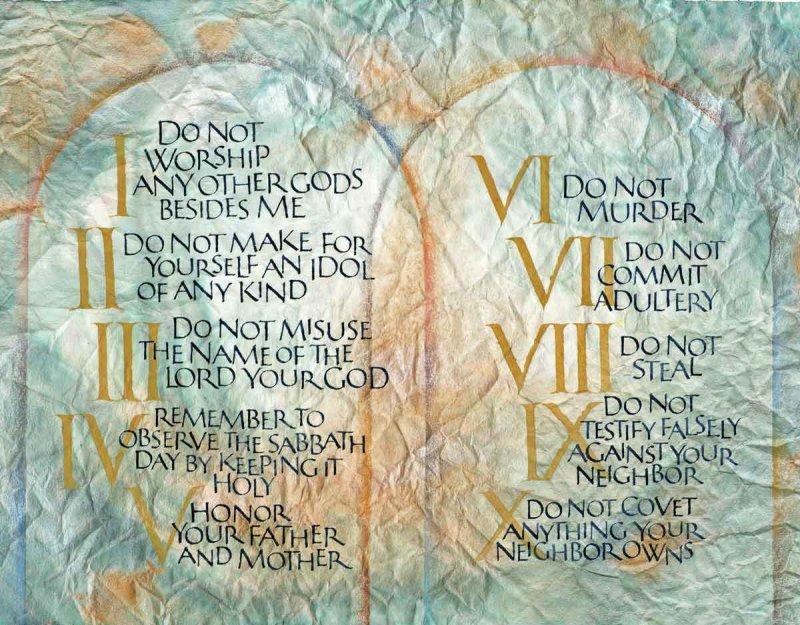 Image 0 of Exodus 20:3-17 - The Ten Commandments #342
