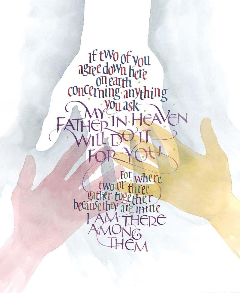 Matthew 18 19 20 355