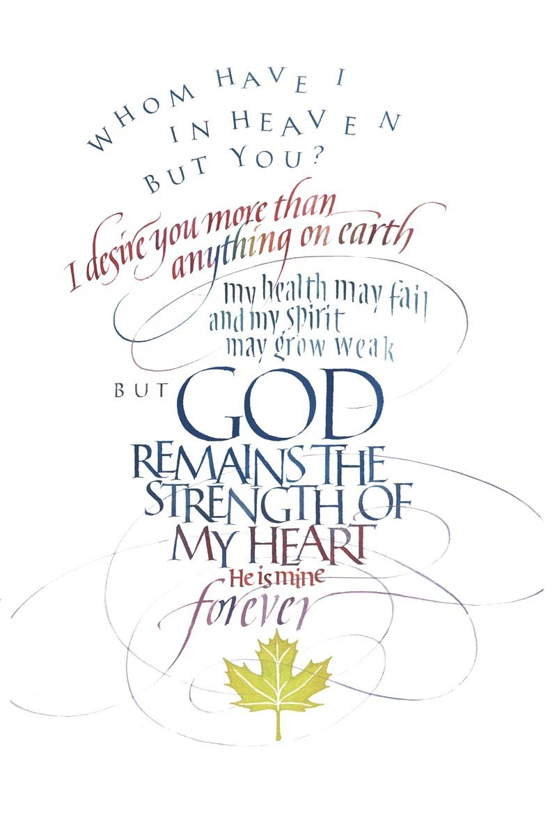 Image 0 of Psalm  73:25-26 #369