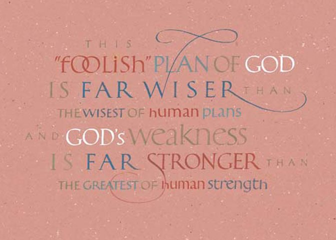 Image 0 of Corinthians, 1 -  1:25 #495