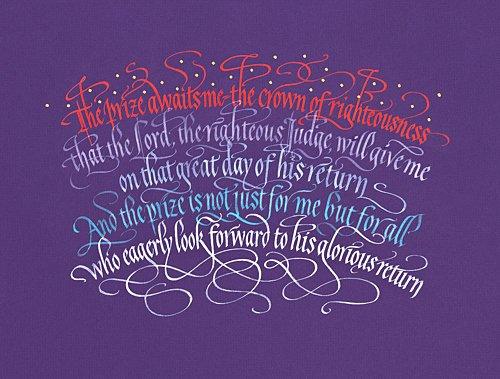 2 Timothy 4:7-8 by Tim Botts