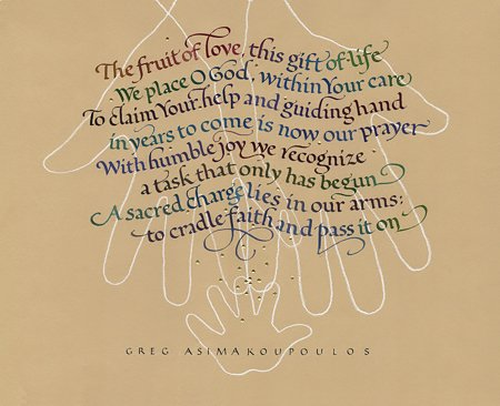 Calligraphy by Timothy R. Botts - Hymn by Greg Asimakoupoulos