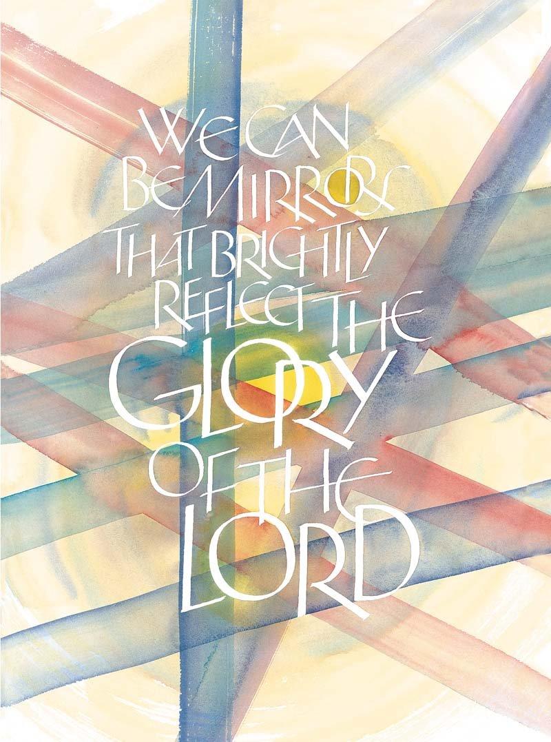 Image 0 of Corinthians, 2 - 3:18 #430