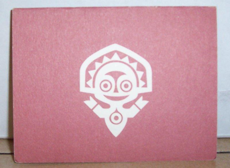 Image 0 of Vintage 80's Walt Disney World Polynesian Village Resort Turn In Pillow Card
