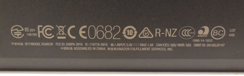 Image 3 of Amazon Kindle Fire HD7 Model SQ46CW 7