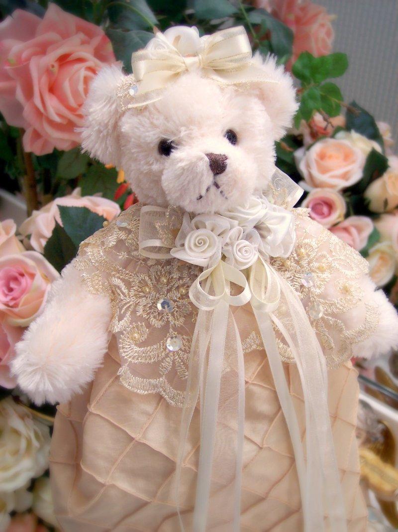 Image 1 of Gilded Opulence Teddy Bear