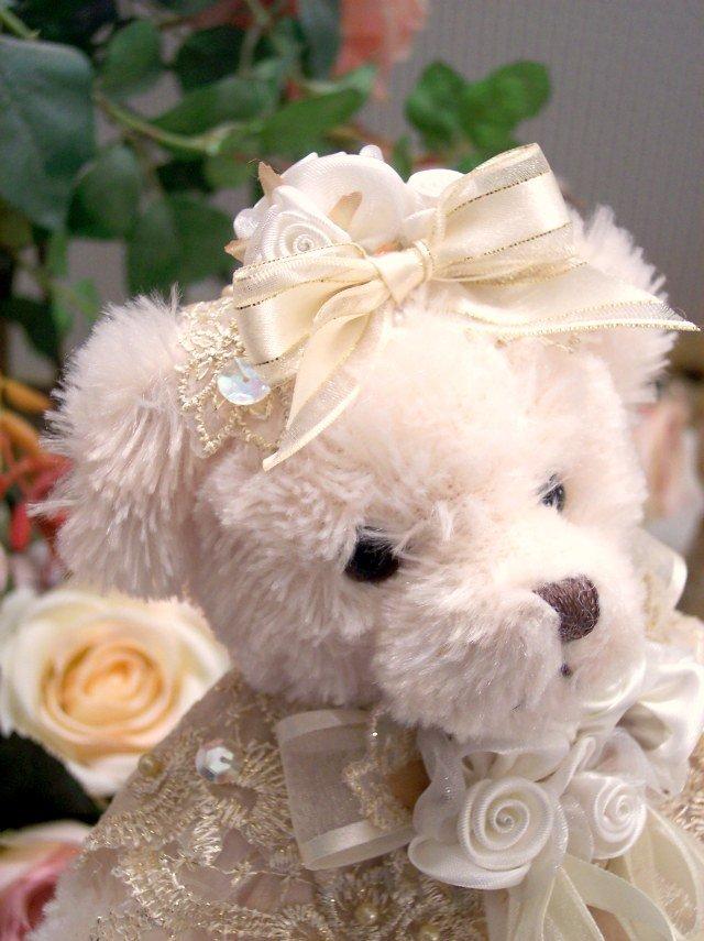 Image 2 of Gilded Opulence Teddy Bear