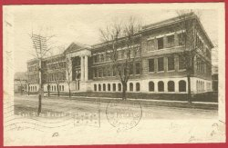 Saginaw MI Postcard East Side Manual Training School UDB BJ's