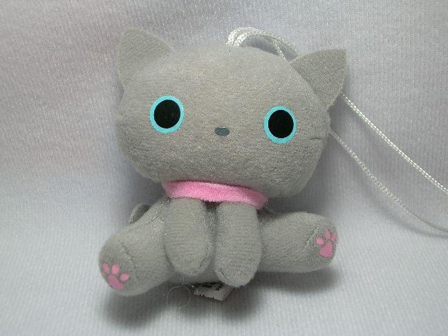 Image 0 of San-X Kutsushita Nyanko Cat in Sock Plush Mascot Phone Strap #2 (E1215)