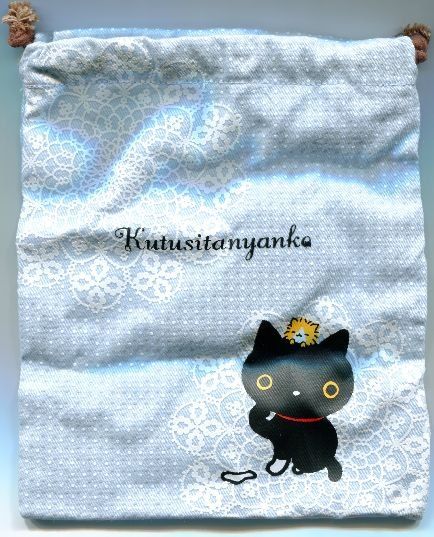 Image 0 of San-X Kutsushita Nyanko Cat in Sock Drawstring Bag #2 (A0655)