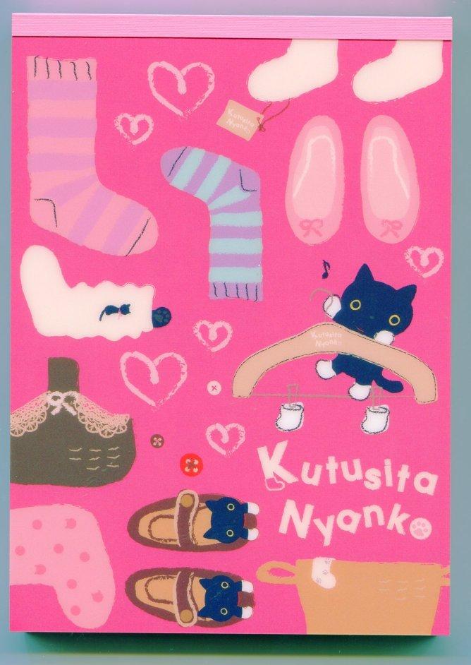 Image 0 of San-X Kutsushita Nyanko Cat 5 Design Memo Pad #1 (M0871)