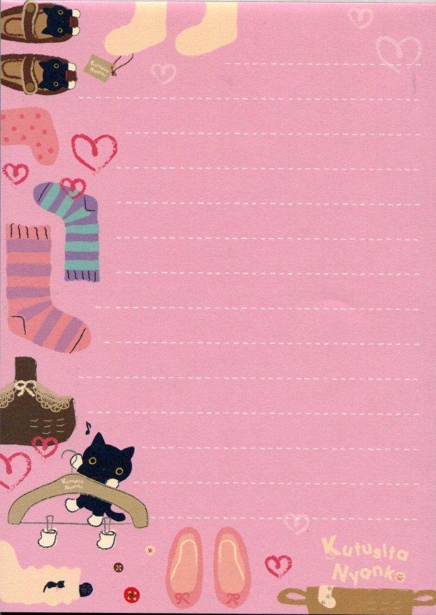 Image 1 of San-X Kutsushita Nyanko Cat 5 Design Memo Pad #1 (M0871)