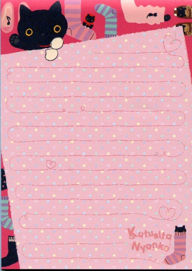 Image 3 of San-X Kutsushita Nyanko Cat 5 Design Memo Pad #1 (M0871)