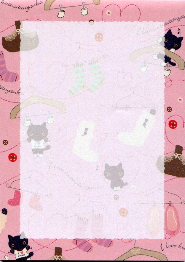 Image 5 of San-X Kutsushita Nyanko Cat 5 Design Memo Pad #1 (M0871)