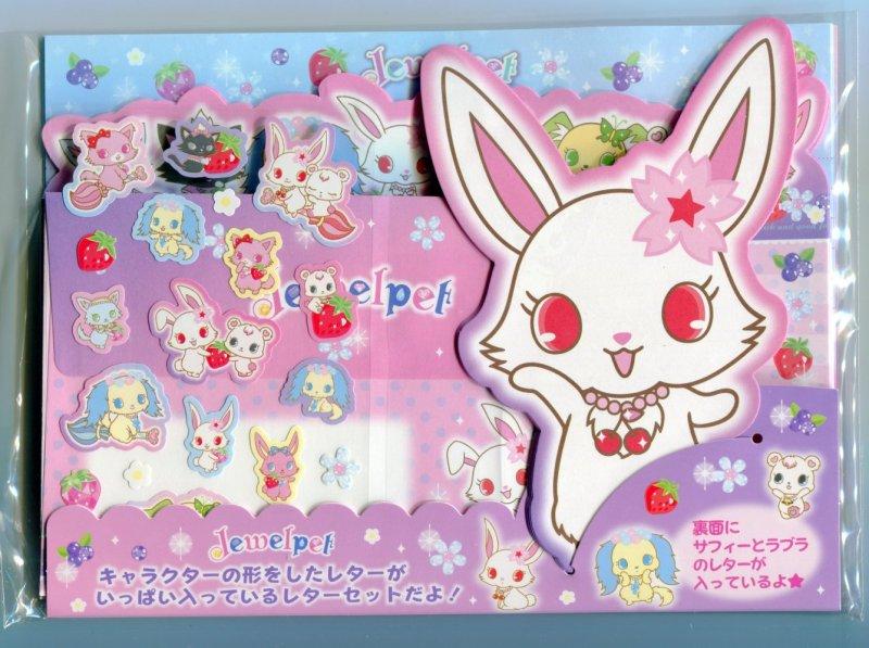 Image 0 of Sanrio Jewelpet 5 Design Die Cut Letter Set #1 (L0772)