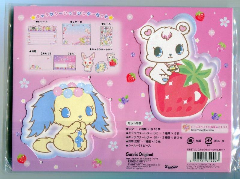 Image 1 of Sanrio Jewelpet 5 Design Die Cut Letter Set #1 (L0772)