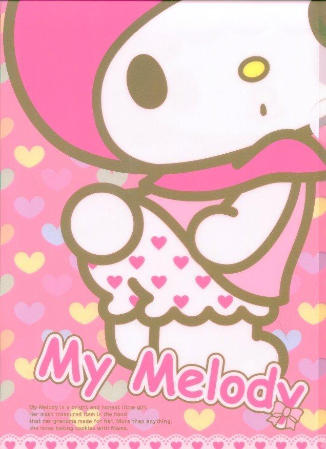 Image 0 of Sanrio My Melody A4 Plastic File Folder #41