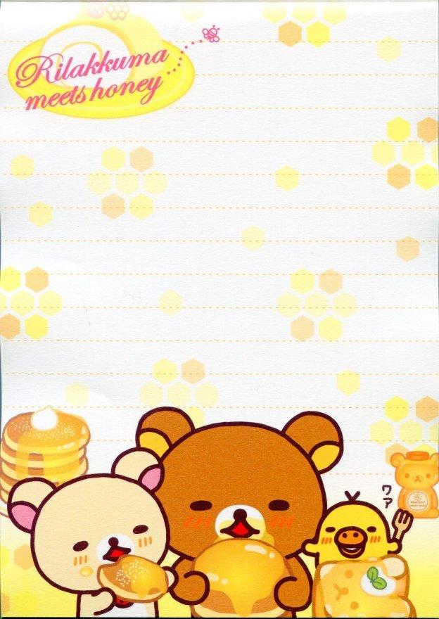 Image 1 of San-X Rilakkuma Relax Bear 5 Design Memo Pad #5 (M0895)