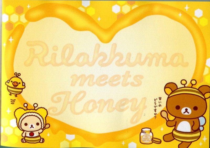 Image 2 of San-X Rilakkuma Relax Bear 5 Design Memo Pad #5 (M0895)