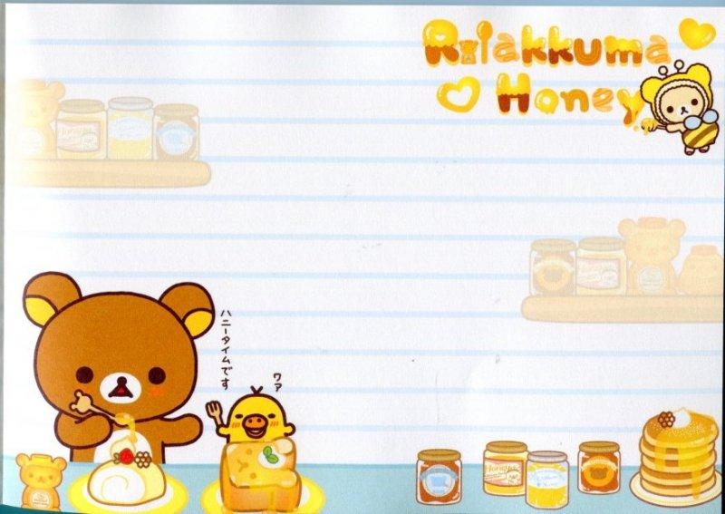 Image 3 of San-X Rilakkuma Relax Bear 5 Design Memo Pad #5 (M0895)