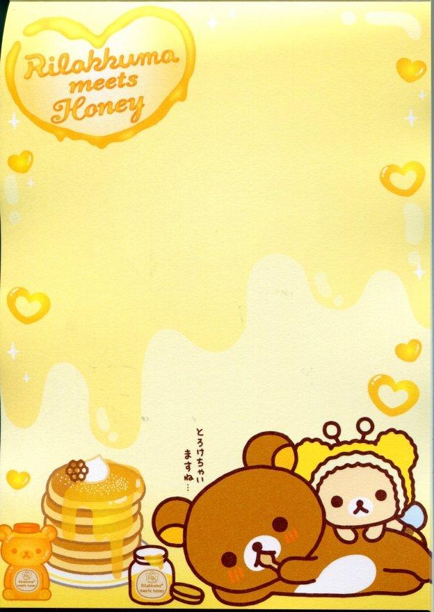 Image 4 of San-X Rilakkuma Relax Bear 5 Design Memo Pad #5 (M0895)