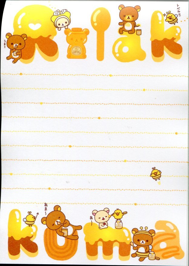 Image 5 of San-X Rilakkuma Relax Bear 5 Design Memo Pad #5 (M0895)