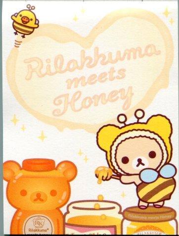 Image 1 of San-X Rilakkuma Relax Bear 2 Design Mini Memo Pad #17 (M0897)