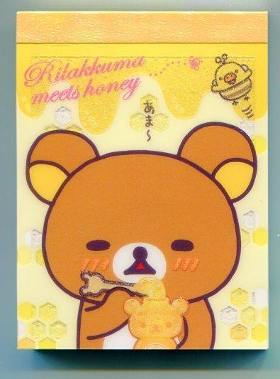 Image 0 of San-X Rilakkuma Relax Bear 2 Design Mini Memo Pad #19 (M0899)