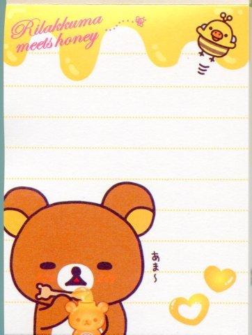 Image 1 of San-X Rilakkuma Relax Bear 2 Design Mini Memo Pad #19 (M0899)