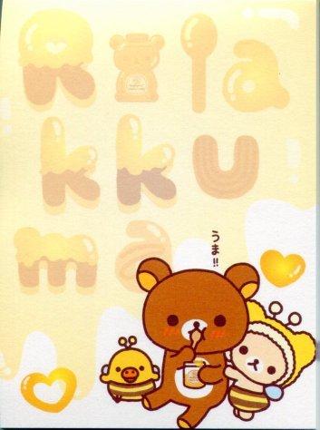 Image 2 of San-X Rilakkuma Relax Bear 2 Design Mini Memo Pad #19 (M0899)