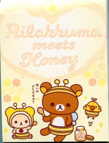 Image 1 of San-X Rilakkuma Relax Bear 2 Design Mini Memo Pad #20 (M0900)