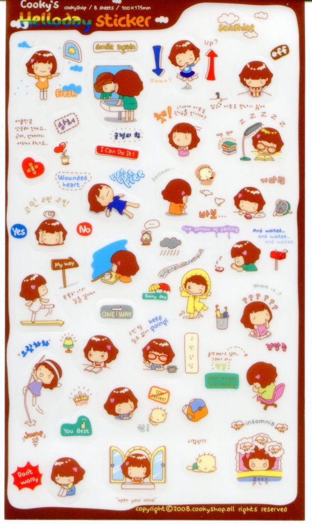 Image 0 of Korea Cooky's Hello Day Deco Sticker Sheet #2 (I1000)