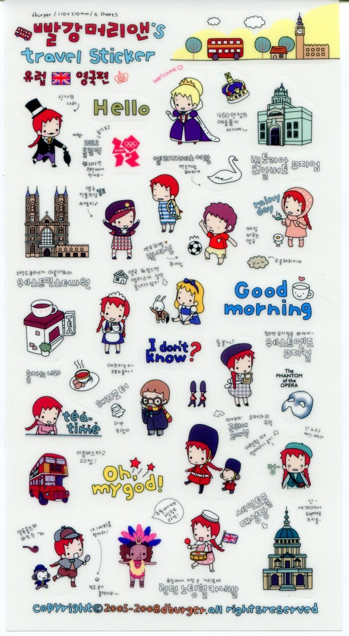 Korea anne travel sticker deco sticker sheet part 1 1 i1007 for Stickers murs deco