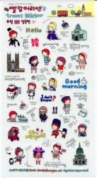 Thumbnail of Korea Anne Travel Sticker Deco Sticker Sheet Part 1 #1 (I1007)