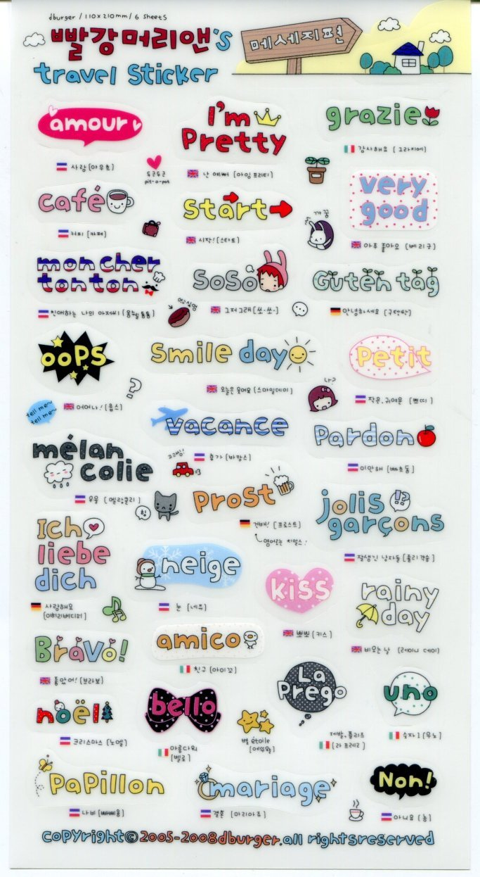 Image 0 of Korea Anne Travel Sticker Deco Sticker Sheet Part 1 #2 (I1008)