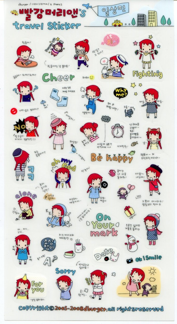 Image 0 of Korea Anne Travel Sticker Deco Sticker Sheet Part 1 #3 (I1009)