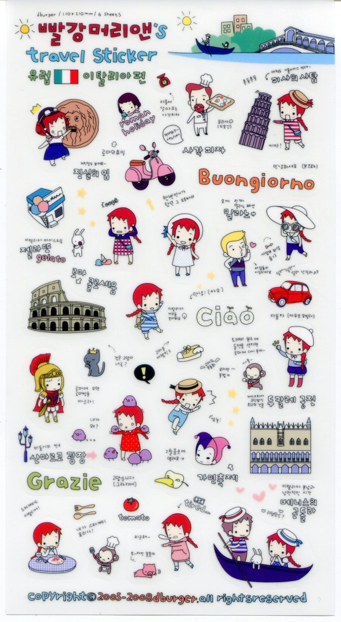 Image 0 of Korea Anne Travel Sticker Deco Sticker Sheet Part 1 #4 (I1010)