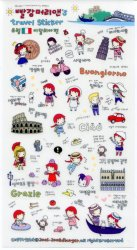 Thumbnail of Korea Anne Travel Sticker Deco Sticker Sheet Part 1 #4 (I1010)