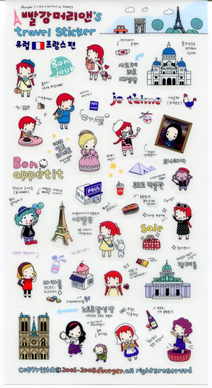 Image 0 of Korea Anne Travel Sticker Deco Sticker Sheet Part 1 #5 (I1011)