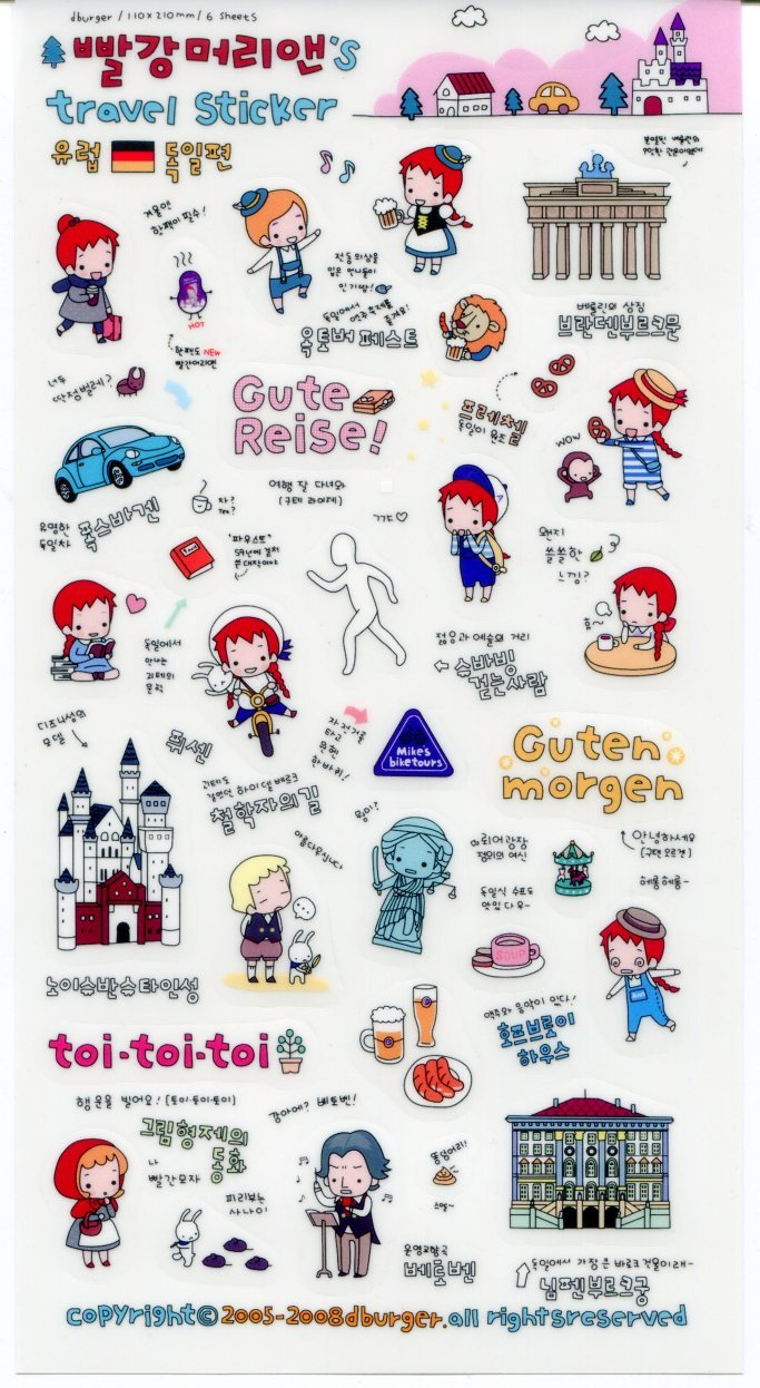 Image 0 of Korea Anne Travel Sticker Deco Sticker Sheet Part 1 #6 (I1012)
